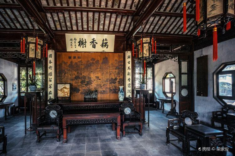 Yiyuan Garden2