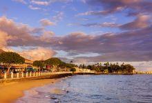 拉海纳+卡帕拉奥阿+茂宜岛等多地两日游