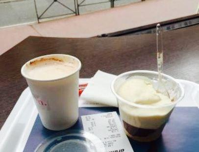 Arum Café
