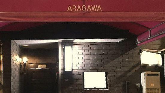 Aragawa
