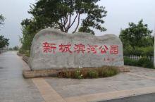 昌平新城滨河森林公园