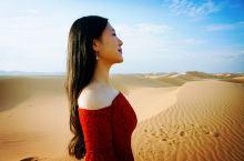 大漠孤烟直,长河落日圆,漂亮。