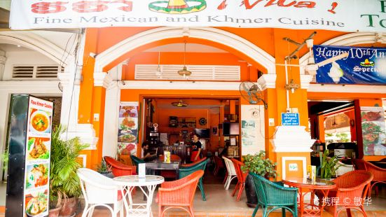 Viva Mexican Bar & Grill