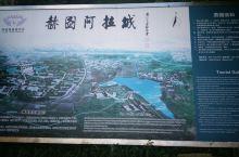 赫图阿拉城,清太祖起原地。