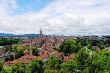 你知道瑞士的首都在哪里吗?
