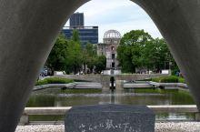 残酷历史的证明 广岛和平纪念公园