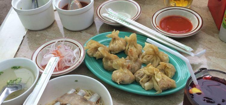 Feel Myanmar Food3
