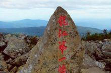 龙江凤凰山 —— 高山石海