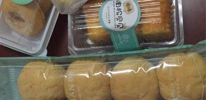 羅蔓西餅(八一西路店)2