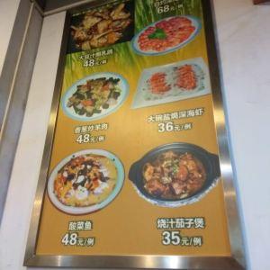 老炉鱼粥(同福东店)旅游景点攻略图