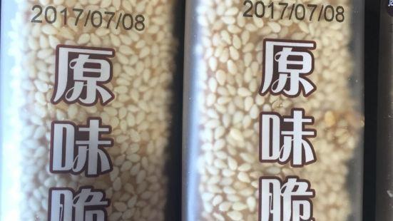 麥蒂酥(濠西路店)