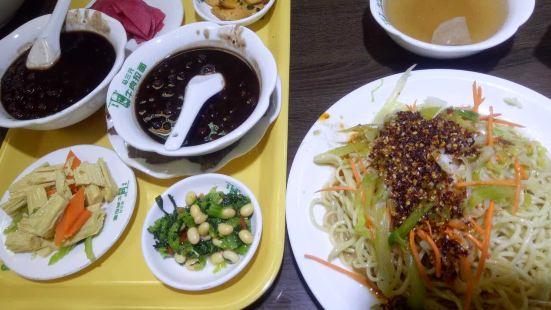 馬三元牛肉拉麵(小西門店)