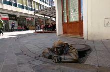 """途经斯洛伐克首都布拉迪斯拉发,这个不像首都的""""小镇"""""""