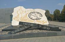 河北唐山。。。唐山地震,76年7月28日,死难24万人。市内有唐山遗址公园,唐山地震博物馆,万人墙等