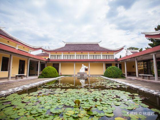 Nantong Fangzhi Museum
