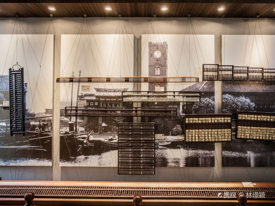 China Abacus Calculation Museums