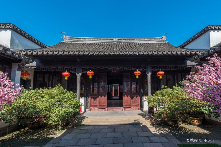 Tianzhuang Ancient Street2