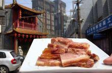 宴春楼的镇江肴肉