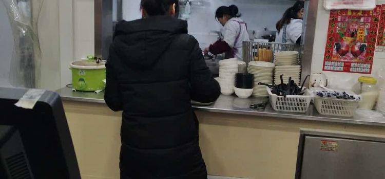 永和豆漿(瑞景春天店)3