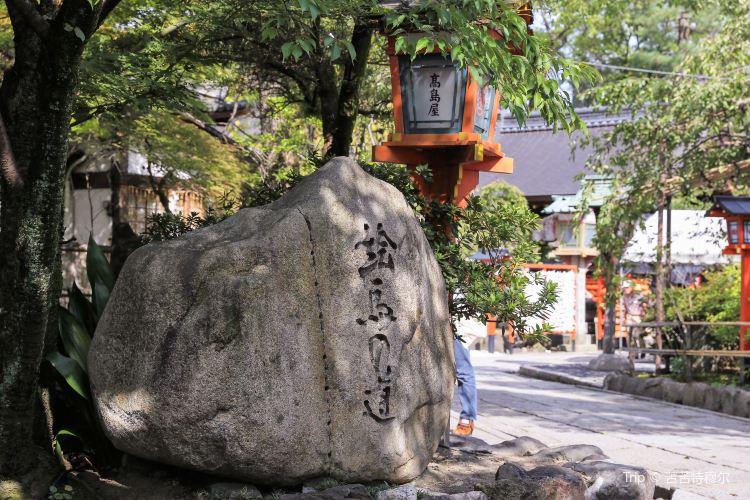 Yasui-Konpiragu2