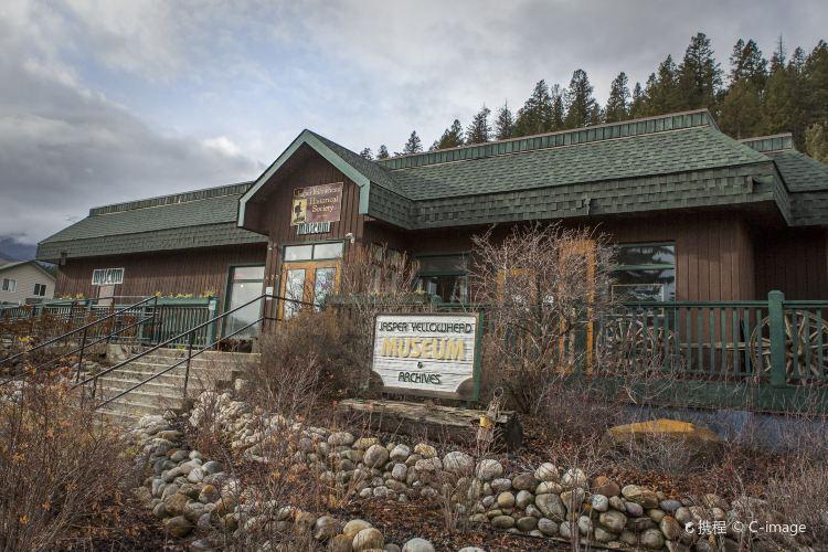 Jasper-Yellowhead Museum & Archives