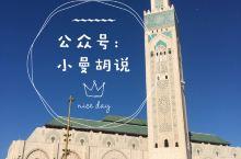 摩洛哥·卡萨布兰卡·哈桑二世清真寺
