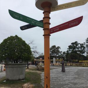 昂坪广场旅游景点攻略图