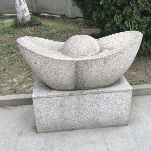 沈万三水冢旅游景点攻略图