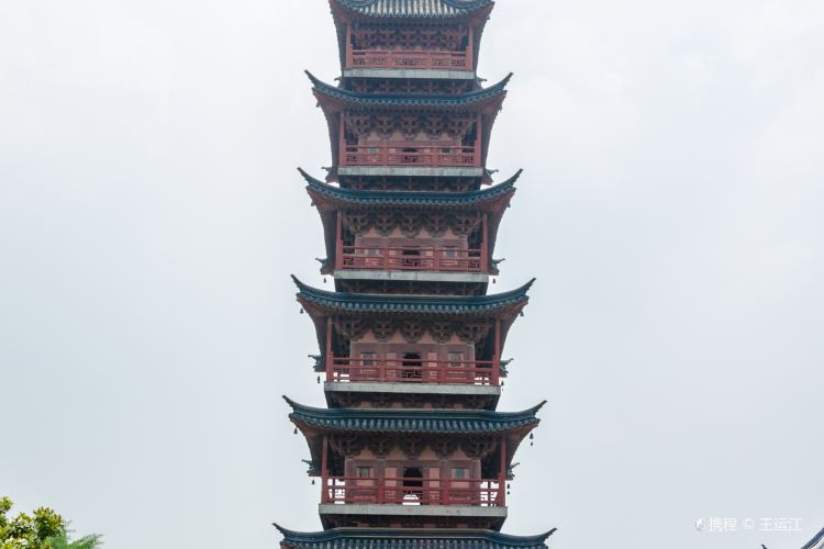 Qinfeng Tower1