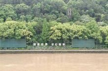 杭州千岛湖二日游
