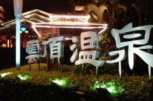 五一惠州龙门温泉游记