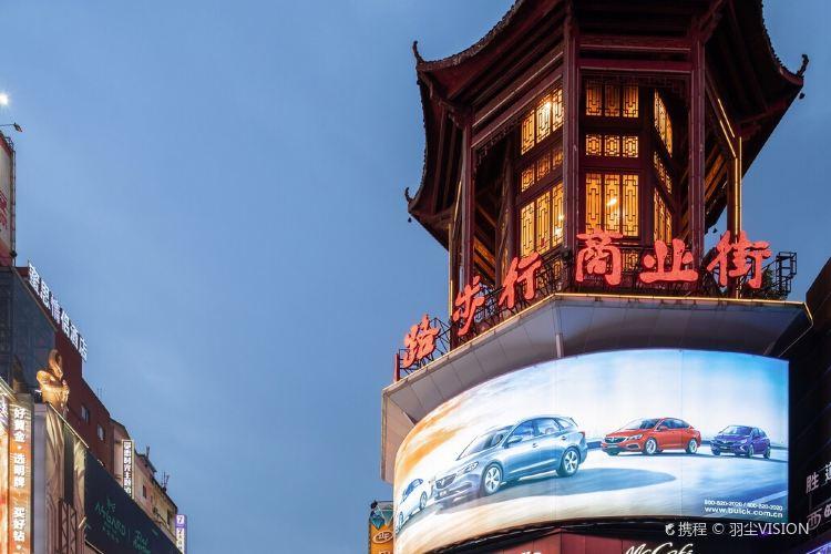 Huangxing Road Walking Street4