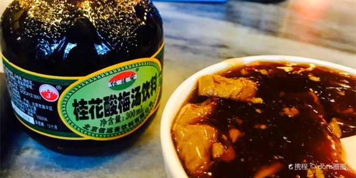 Tian Xing Ju2
