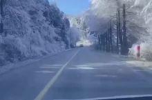 雪后的盘山公路
