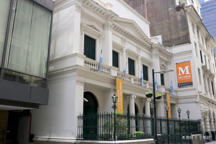 Historical and Numismatic Museum Hector Carlos Janson