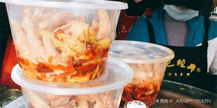 黑色經典長沙臭豆腐(瀟湘文化店)2