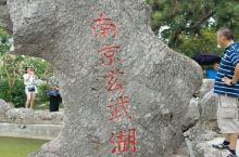 玄武湖夏天,蝉鸣与荷花 在南京,游玄武湖很方便,地铁一号线玄武门站,下车不远就是了。路边草坪绿草如茵