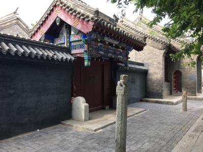 Zhengjiatun Museum