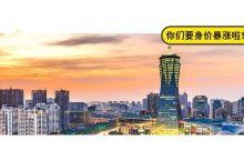 杭州地铁3号线传来好消息!住在这些地方的人身价暴涨!