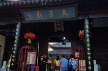 儒学圣地,诗礼之殿,南京夫子庙 作为中国人,从小都多多少少受到儒家思想的耳濡目染,对于孔子心存景仰。