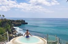 在悬崖浴缸里泡个澡挺舒服吧 巴厘岛悬崖海景酒店+spa。