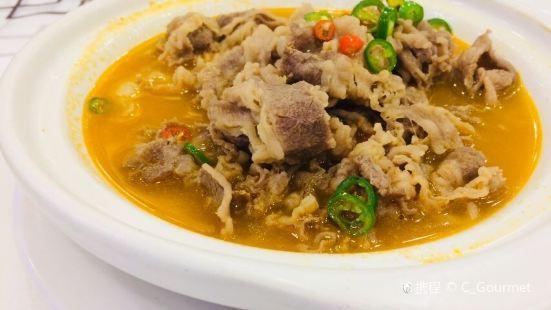 AGan Restaurant (ZhongShan Middle Roaddian)