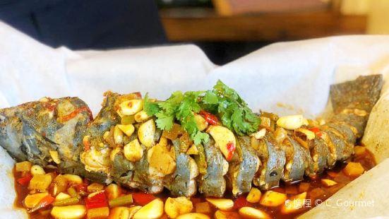 Liang Zhi Mao Zhi Bao Yu · Li Jia Jia Seafood