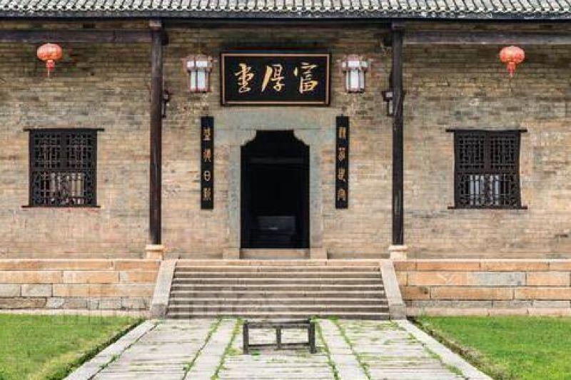 Shuangfeng