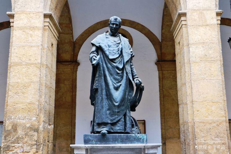 University of Seville4