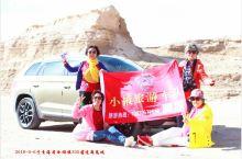 青海--甘肃大环线游