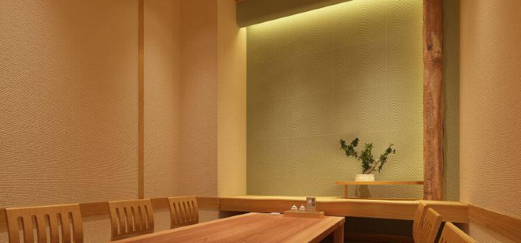 花潮日料藝食館2