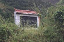 前往四川越西县路过的古遗址