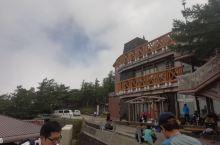 登富士山的起点五合目