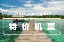 《中餐厅》拍摄地象岛,这个小众海岛不去一定会后悔!